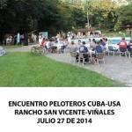 20140728 Gala cultural Valle Son ValV Encuentro  Peloteros CUBA USA Rancho San Vicente VIÑALES(8)